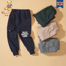 【精典泰迪】儿童工装裤