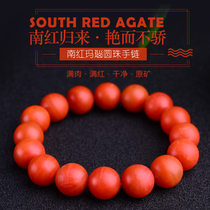 God ring full of meat South red agate bracelet South red agate hand string persimmon red South red jewelry gift