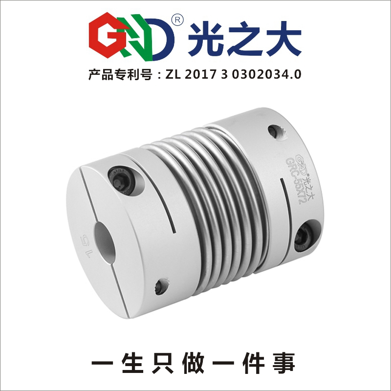 GRC bellows couplings High Torque Servo motor elastic diaphragm plum  couplings light large CPBSCND
