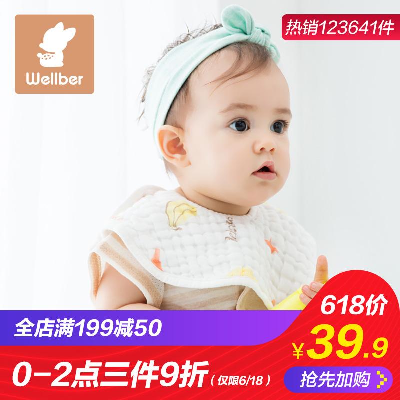 Wilbero 3 полосатый платье на младенца Слюновое полотенце чистый хлопок Bib вращение на 360 градусов на младенца детские нагрудники водонепроницаемый