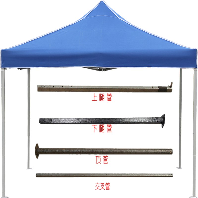 online store f03e5 9cd3a Tent accessories advertising stall four-foot pole sunshade canopy large  telescopic pole umbrella stand folding cross legs outdoor Punta tube