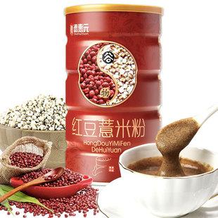 【德惠元】红豆薏米枸杞代餐粉600g