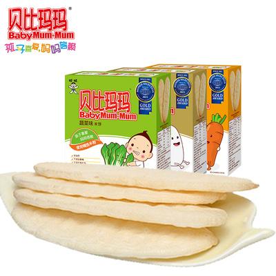 贝比玛玛米饼非宝宝婴儿辅食儿童零食三盒(原味+蔬菜味+胡萝卜味)