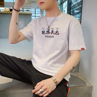 夏季男士短袖T恤男潮流百搭