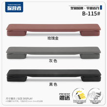 Luggage accessories, handle, suitcase, trolley case, handle, luggage repair, luggage maintenance, general parts, carry handle