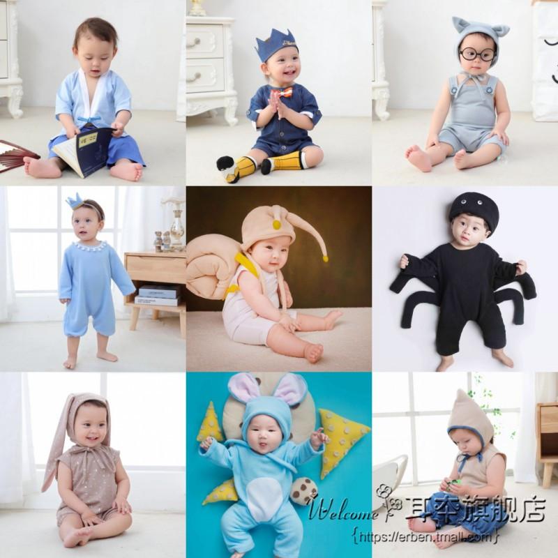 Mới trăm ngày 1 tuổi Quần áo ảnh trẻ em sáng tạo người mẫu nhiếp ảnh quần áo studio quần áo trẻ em chụp ảnh - Khác