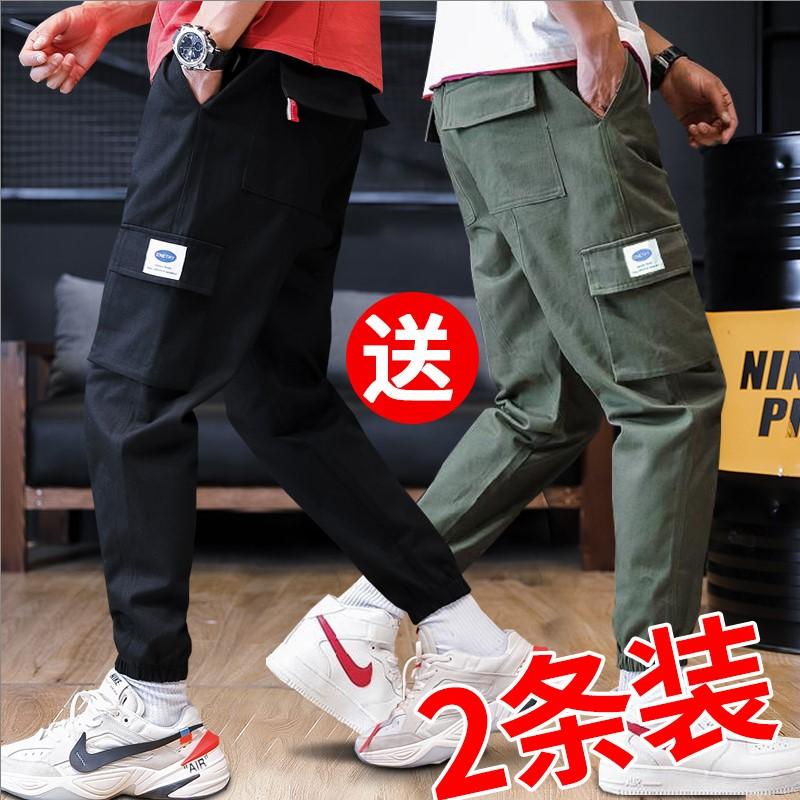 Quần áo bảo hộ lao động nam thương hiệu lỏng chân lỏng lẻo thể thao Harlan mùa xuân quần âu phiên bản Hàn Quốc của quần nam size lớn - Quần làm việc