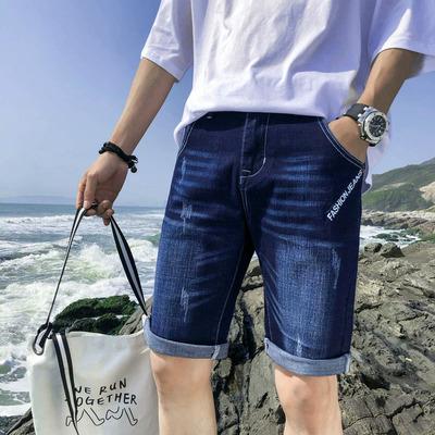 韩版潮流型男牛仔短裤男