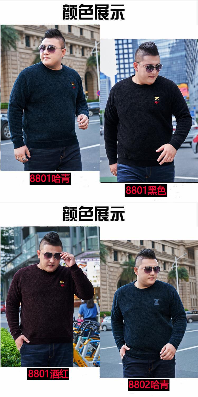 雪尼尔冬季男士毛衣胖子衫圆领宽鬆加肥加大码男装潮加绒加厚肥佬详细照片