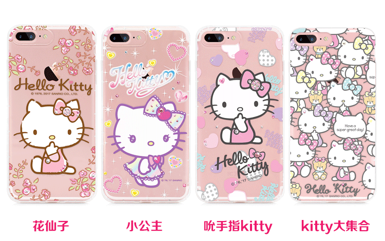 GARMMA Hello Kitty & My Melody & Little Twin Stars Bling Crystal Rhinestone Diamonds Transparent TPU Soft Back Cover Case for Apple iPhone 7 Plus & iPhone 7