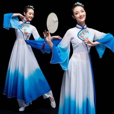 Chinese Folk Dance Costume Classical Dance Costume Female Chinese Fengshui Sleeve Fan Dance Costume Modern Umbrella Dance Adult