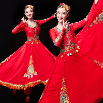 Chinese Folk Dance Costume  Dance Costume Uygur dress performance costume ethnic minority performance costume adult women