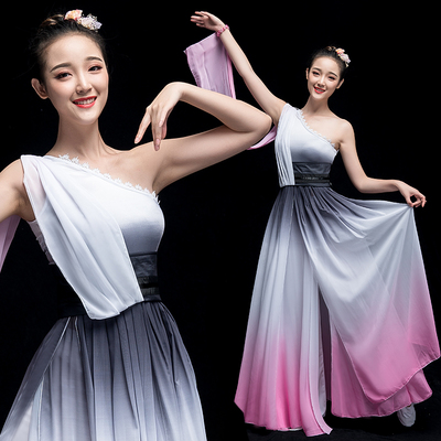 Chinese Folk Dance Costume Classical Dance Costume Chinese Fan Umbrella Dance Fairy Modern Dance Costume Adults