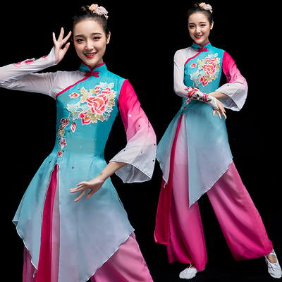 Chinese Folk Dance Costume Classical Dance Costume Female Chinese Fan Dance Costume Umbrella Dance Yangge Costume Adult