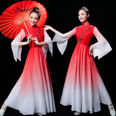 Chinese Folk Dance Costume Classical Dance Costume Chinese Wind Fairy Umbrella Dance Modern Dance Costume with Long Skirt Adults