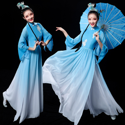 Chinese Folk Dance Costume Chinese Fan Umbrella Dance Modern Dance Costume Long Skirt Fairy Adult