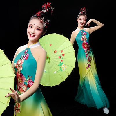 Chinese Folk Dance Costume Classical Dance Costume Fairy Fan Dance Costume National Yangko Costume Umbrella Dance Adult