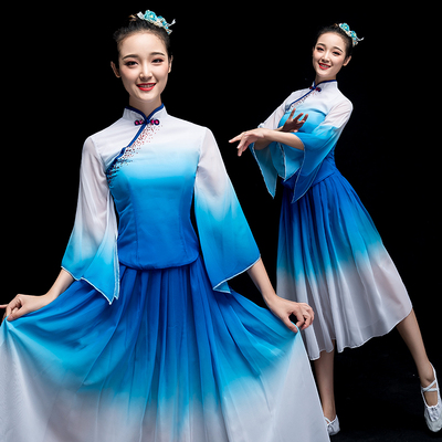 Chinese Folk Dance Costume Modern Dance Costume Female Adult Short Skirt Green Chorus Costume Guzheng Classical Dance Song and Dance Suit