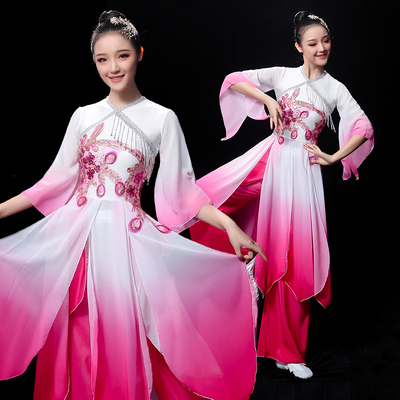 Chinese Folk Dance Costume Classical Dance Costume Female Chinese Fengshui Sleeve Adult Modern Yangko Dance Costume Fairy