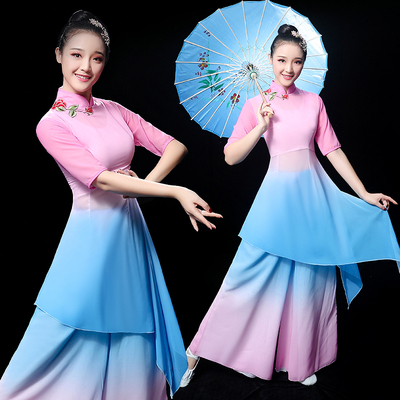 Chinese Folk Dance Costume Classical Dance Costume Chinese Wind Fairy Modern Yangko Dance Costume Fan Umbrella Dance Adult
