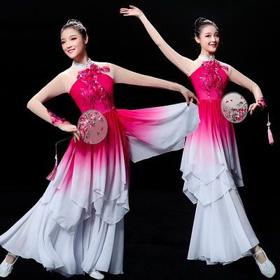 Chinese Folk Dance Costume Classical Dance Costume Female Chinese Fan Dance Costume National Dance Yangge Costume Umbrella Dance Adult