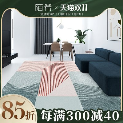 Carpet bedroom living room ins net red the same bedside sofa floor cushion coffee table Nordic bed custom full cute