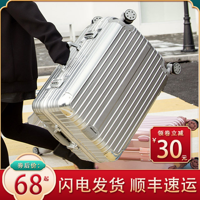 Luggage trolley case female suitcase male universal wheel 24 Korean students 26 luggage 20 password 28 inch box