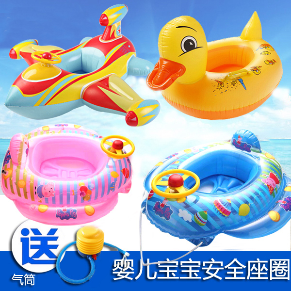 Ребенок ребенок плавать круг сидения сгущаться автомобиль рулевое колесо ребенок мультики плавательные круги ребенок сиденье подмышка кольцо