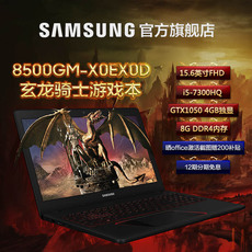 ноутбук Samsung 8500GM-X0DX0E