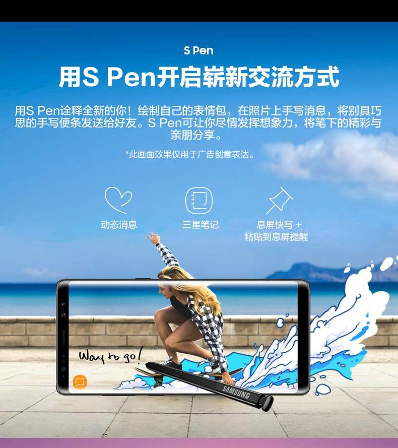 N8PDP_03.jpg