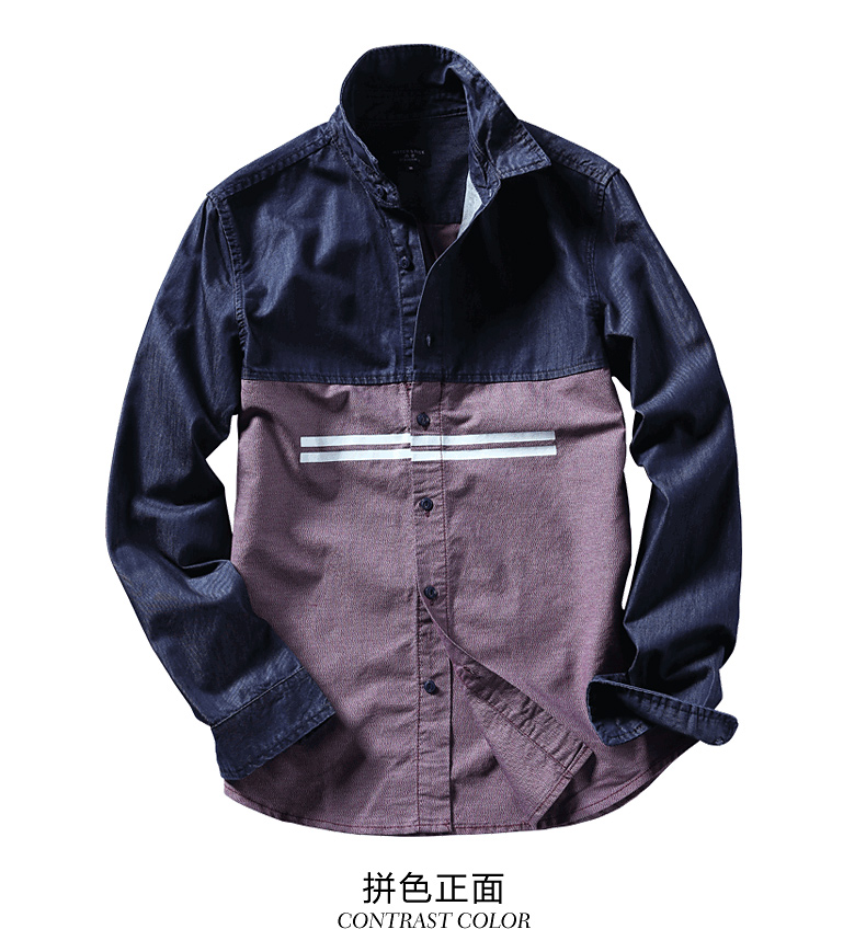 Match Maggie denim long-sleeved men's shirt spring style men's youth top personality hipster men's stitched shirt 2014 39 Online shopping Bangladesh
