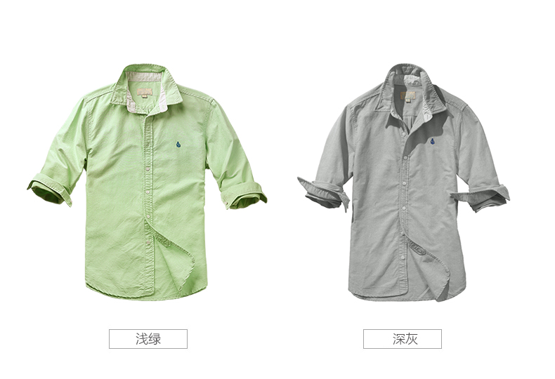 Match Maggie long-sleeved shirt men's slim autumn big size solid color casual square collar Oxford spinning shirt tide G936 46 Online shopping Bangladesh