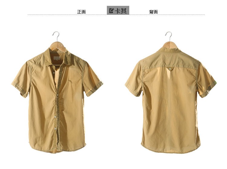 Match Maji men's slim type short-sleeved shirt summer casual Korean version square collar solid color shirt men's tide 2004 38 Online shopping Bangladesh