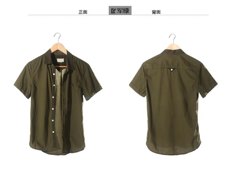 Match Maji men's slim type short-sleeved shirt summer casual Korean version square collar solid color shirt men's tide 2004 39 Online shopping Bangladesh