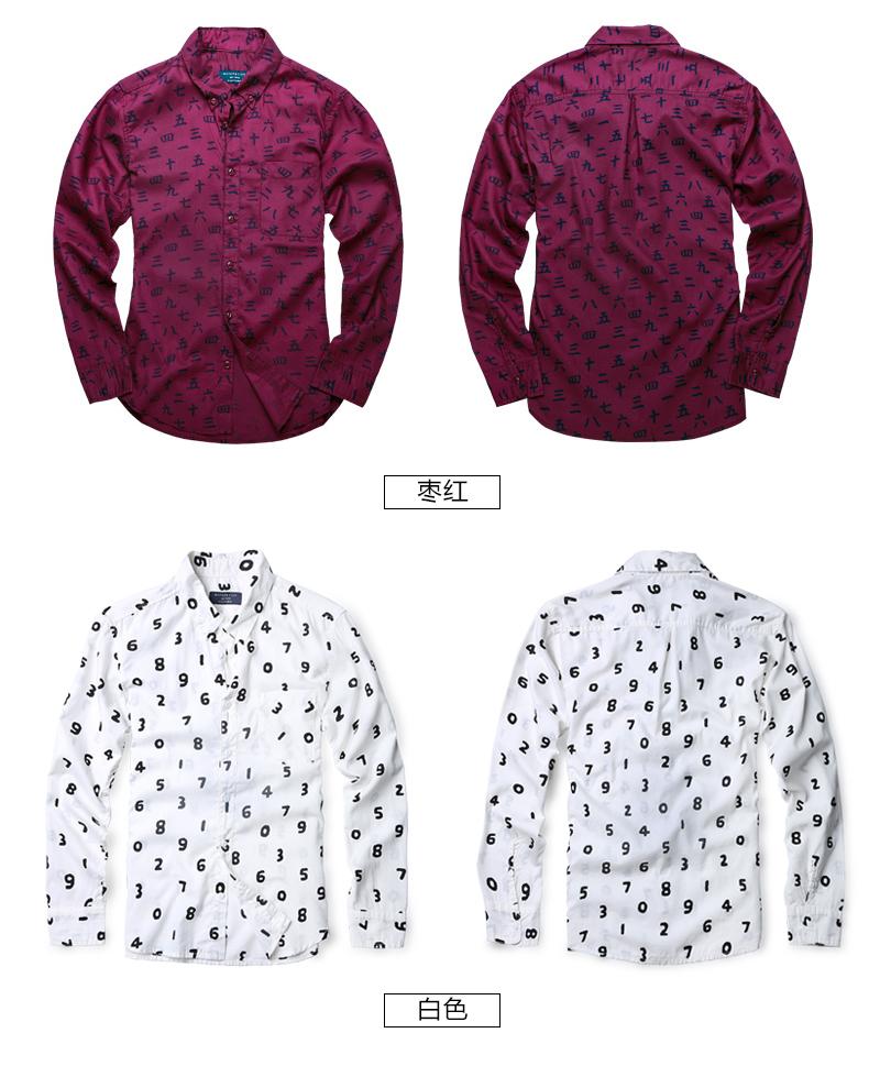 Match Maji men's long-sleeved shirt men's Korean version autumn casual digital print large size square collar shirt G2247 55 Online shopping Bangladesh