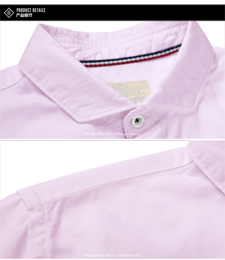 Match Maggie autumn solid color shirt plus fattening plus shirt large size Oxford spinning shirt men's mid-sleeve G1501 40 Online shopping Bangladesh
