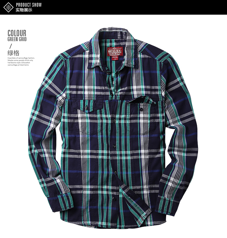 Maggie men's autumn big size fashion men's lad slim casual shirt men's long-sleeved shirt tide G2218 47 Online shopping Bangladesh