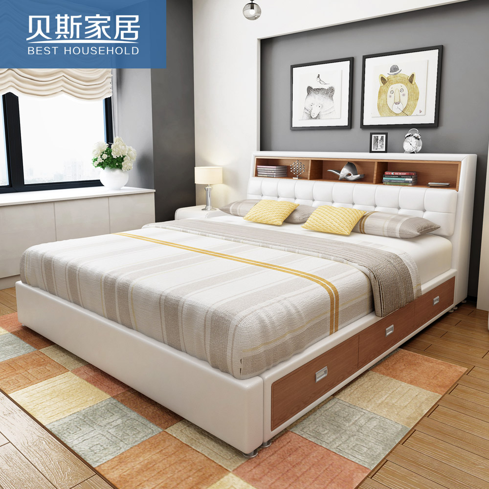 Usd small apartment leather bed genuine leather for Modern minimalist bed