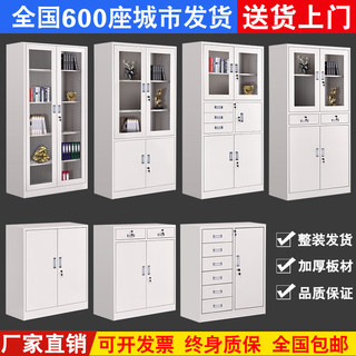 Steel office file cabinet file cabinet iron cabinet lockers with lock cabinet with lock data cabinet
