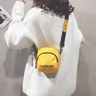 Сеть красный текстура пакет пакет сумки новый 2019 лето западный стиль мешок Женский мини дикий плечо сумка