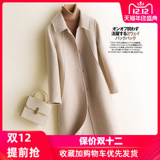 Off-season clearance pure wool double-sided woolen coat cashmere suit collar woolen