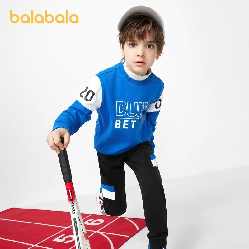 巴拉巴拉男童春装2021新款童装