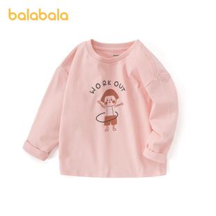 【巴拉巴拉】女童上衣秋装