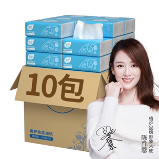 10 package [protect flagship store] draw paper napkin