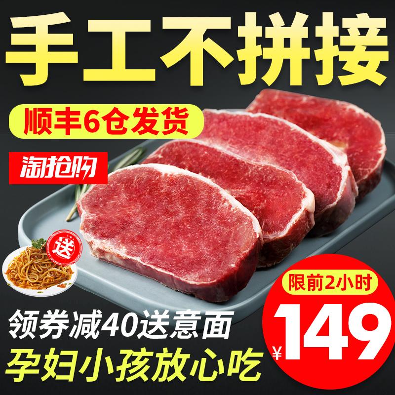 悦典澳洲牛排套餐团购黑椒10片家庭西冷牛肉新鲜儿童菲力整原切20
