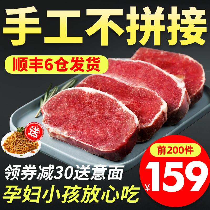 悦典澳洲牛排套餐团购黑椒10片家庭西冷牛肉新鲜儿童菲力整肉原切