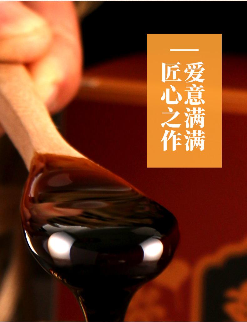 【众玖福堂】调气养肤滋养温补鹿参膏320
