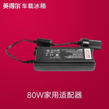 Кабели, розетки, переключатели,  Автомобиль холодильник обратный изменение электро источник конвертер зажигалку изменение штекер 80W домой трансформатор адаптер, цена 2344 руб