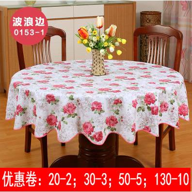 Khăn trải bàn tròn dày bảo vệ môi trường cộng với nhung nhựa lớn Khăn trải bàn tròn Khăn trải bàn tròn PVC Khăn trải bàn không thấm nước và không dầu dùng một lần - Khăn trải bàn