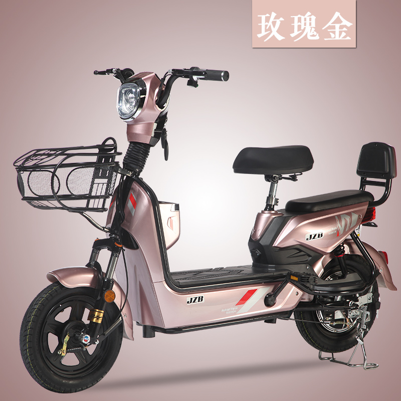 [NEW NATIONAL STANDARD] NATIONAL UNION INSURANCE SUPER WEI / TIANNENG LIFE 90 KM - ROSE GOLD